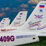CHelAvia 150x150 - У «Челавиа» арестовали 24 самолёта