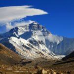 Dzhomolungma vershina mira 150x150 - Аэропорты Непала