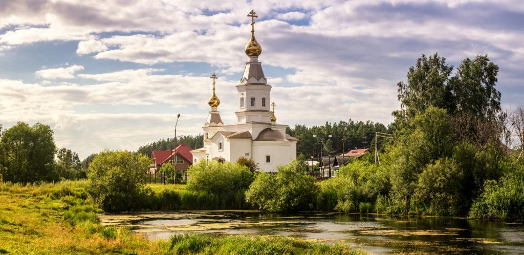 Fotolia 166237349 Subscription Monthly M 1024x498 - Аэропорт Кольцово (Екатеринбург)