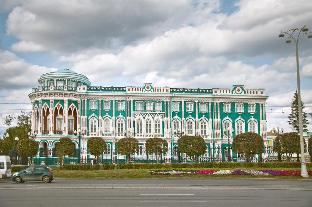 Fotolia 50023885 Subscription Monthly M 1024x680 - Из Перми в Ереван – открытие нового направления