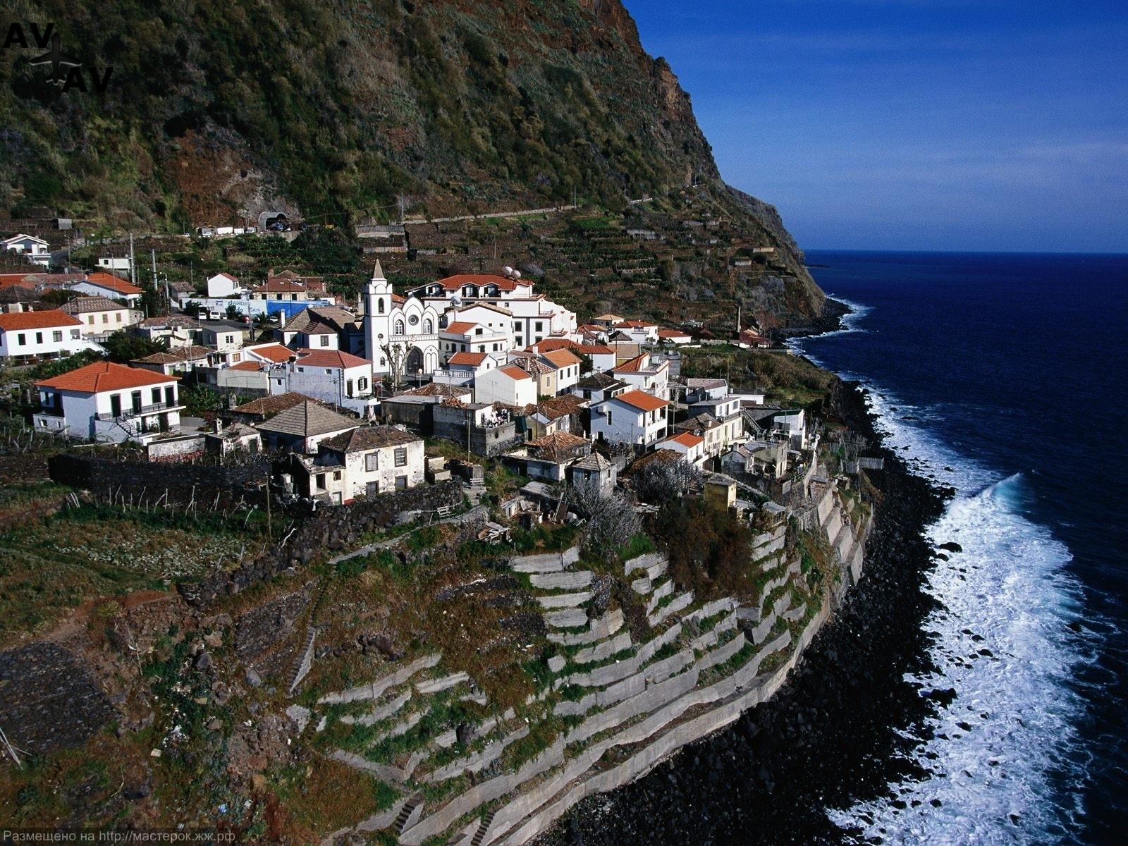 Madeyra velikolepnyiy atlanticheskiy kurort - Мадейра - великолепный атлантический курорт