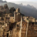 Neobyiknovennyie krasotyi Yemena 150x150 - Аэропорты Йемена