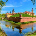 Otdyih i turizm v respublike Belarus 150x150 - Аэропорты Беларуси (Белоруссии)