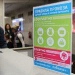 Pobeda 1 150x150 - В аэропорту Минск обнаружили чемодан со змеями и скорпионами