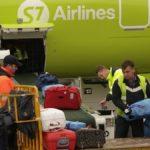 S7 Airlines 2 150x150 - Авиакомпания easyJet изменил правила провоза багажа