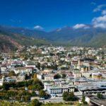 Skromnoe gosudarstvo Butan 150x150 - Аэропорты Бутан