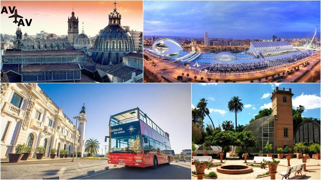 Туристическая Валенсия