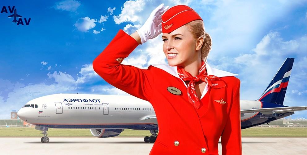 В «чёрном списке» авиакомпании Аэрофлот более 10 тысяч человек