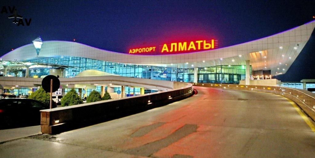 Аэропорт Алматы внедряет систему Amadeus BRS