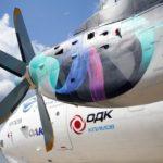 klimov 150x150 - Авиадвигатели ПД-35 оснастят автоматической системой управления