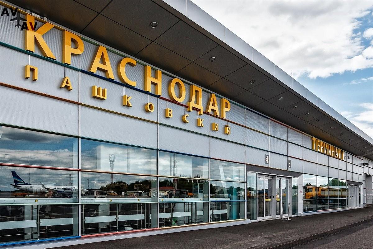 krasnodar - Аэропорт «Краснодар» празднует 85-летие