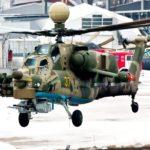 mi 28nm 150x150 - Модернизированный Ми-28НМ представят на форуме «Армия-2018»