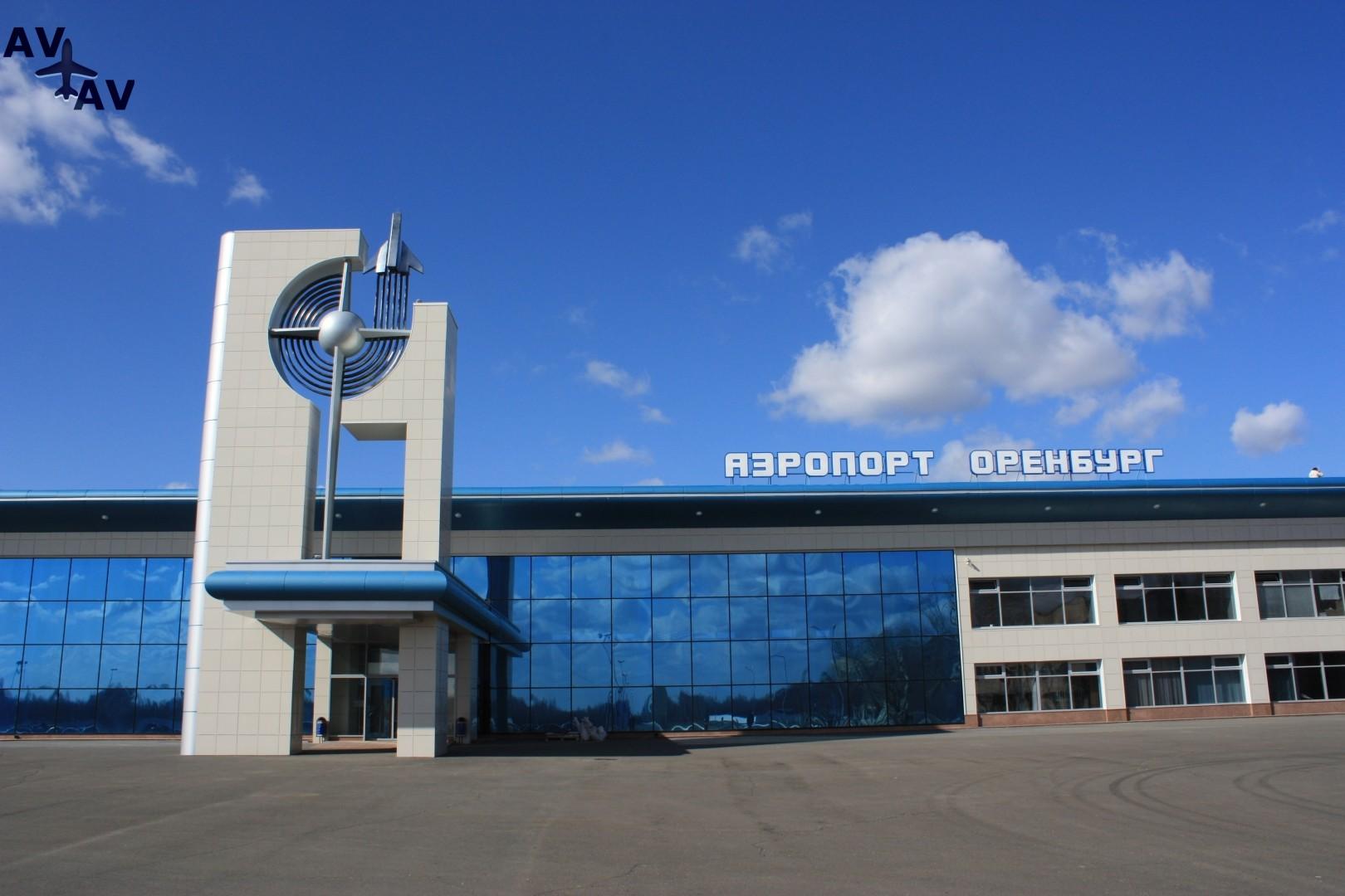 orenburg 2 - Аэропорту в Оренбурге пришлось взять кредит на зарплату сотрудников