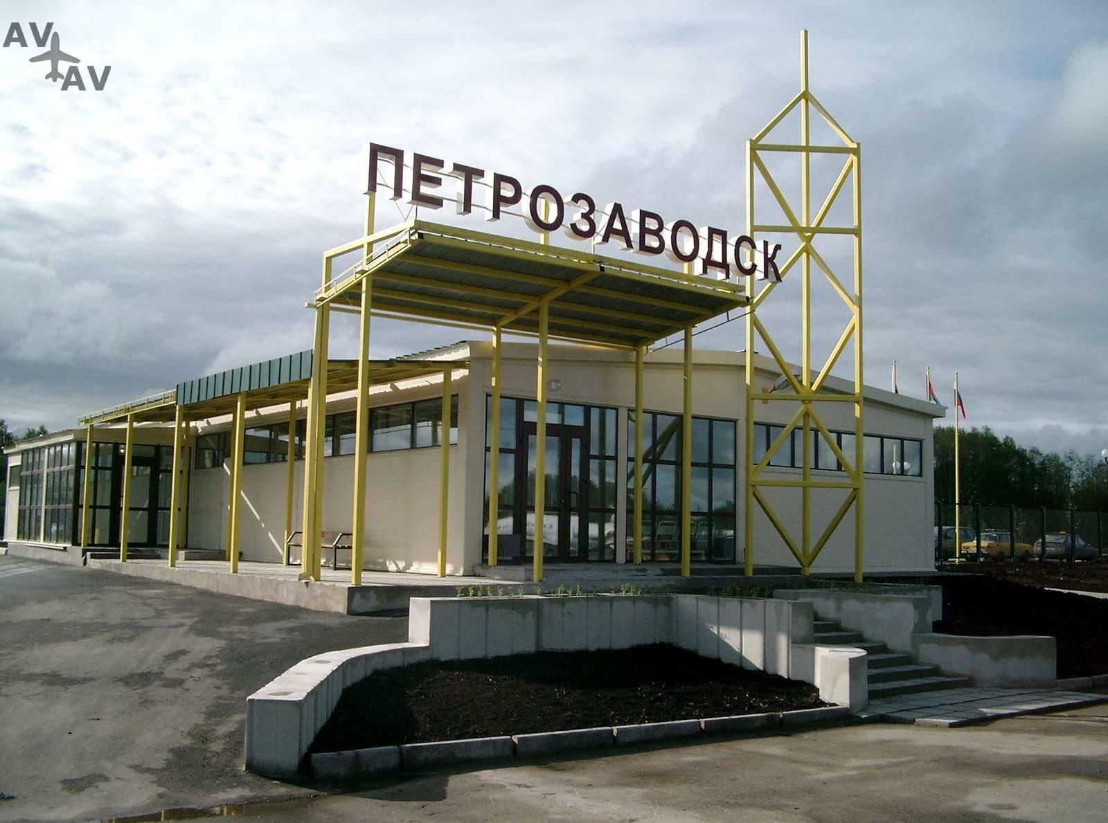 petrozavodsk - Аэропорт Петрозаводска будет оборудован системой радиолокации