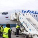 pobeda 150x150 - В Волгограде самолет совершил вынужденную посадку