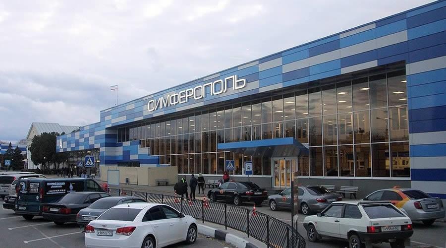 Пассажиропоток аэропорта Симферополя снизился