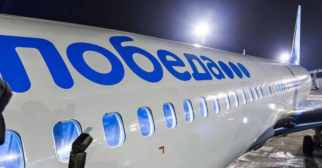 """0d4e3fe378 1024x536 - Авиакомпания """"Победа"""" отменила 26 рейсов в Ульяновск"""