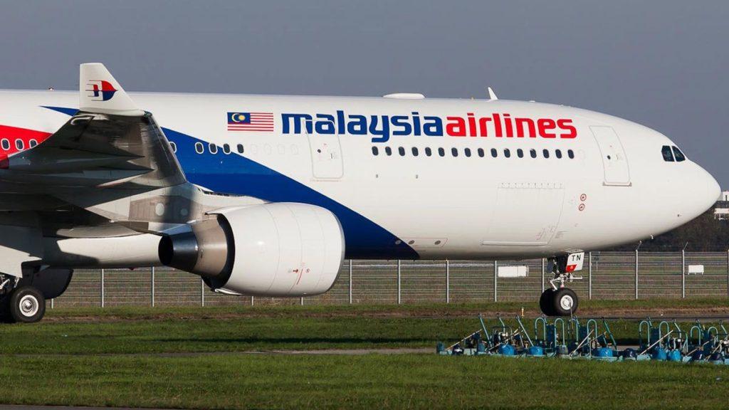 121 1024x576 - Вынужденную посадку совершил самолет Malaysia Airlines