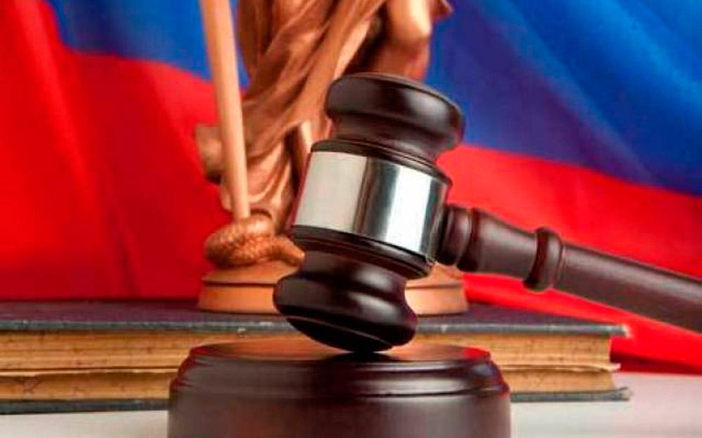 15 sud 05 - Россиянина осудили за ложное минирование самолёта