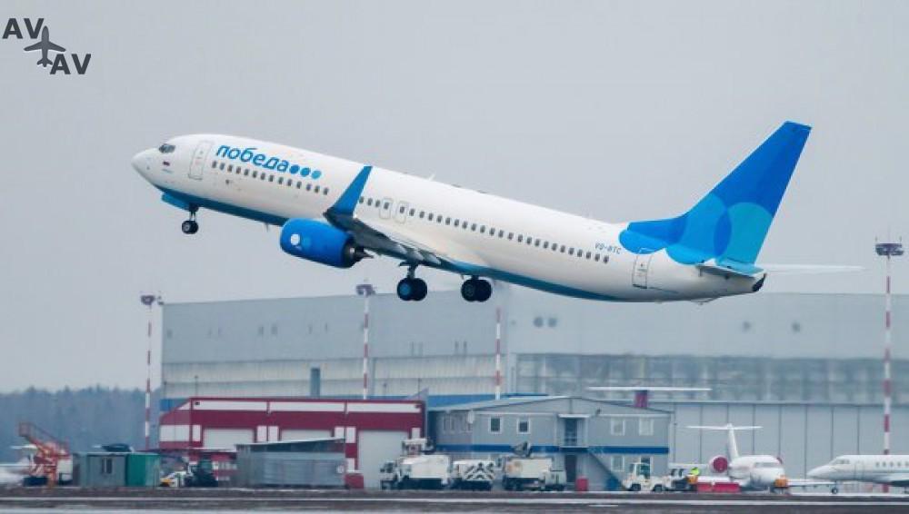 """7777 - Ценовым лидером 2017 года признана авиакомпания """"Победа"""""""