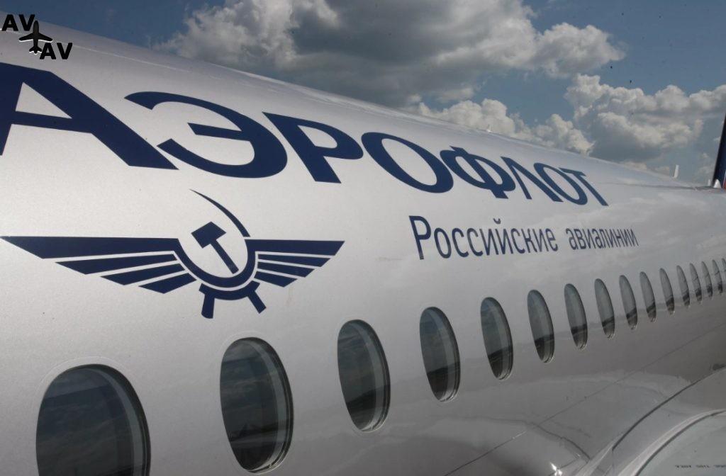 """Ae`roflot 1024x672 - Авиакомпания """"Аэрофлот"""" откроет прямые рейсы в Каир"""
