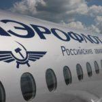 Ae`roflot 150x150 - Возобновление авиасообщения между Россией и Египтом отложено