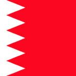 Bahrain 150x150 - Список аэропортов по странам