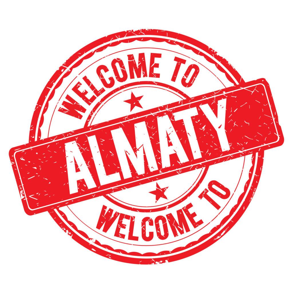 Добро пожаловать в Алматы. Казахстан. ALMATY. Welcome to stamp sign illustration