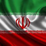 Iran 150x150 - Список аэропортов по странам