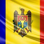 Moldova 150x150 - Список аэропортов по странам