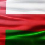 Oman 150x150 - Список аэропортов по странам