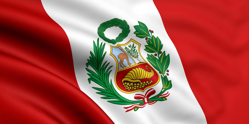 Аэропорты Перу с кодами IATA и ICAO