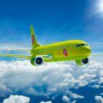 S7 Airlines 150x150 - S7 Airlines открывает рейсы в Турин и Верону