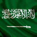 Saudi Arabia 150x150 - Список аэропортов по странам