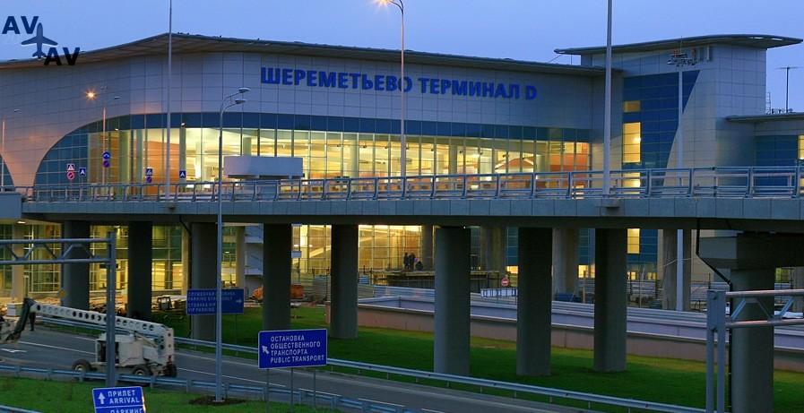 "Sheremetyevo D early morning - В аэропорте ""Шереметьево"" появился новый бизнес-зал"