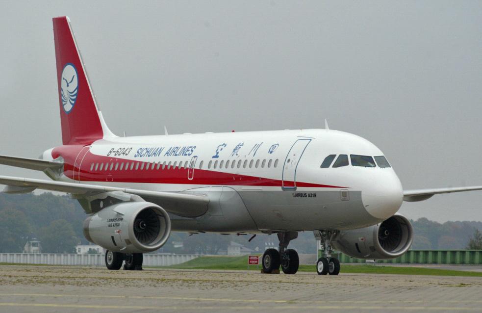 Sichuan Airlines - Авиакомпания «Sichuan Airlines» начала выполнять рейсы в Санкт-Петербург