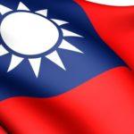 Taiwan 150x150 - Список аэропортов по странам