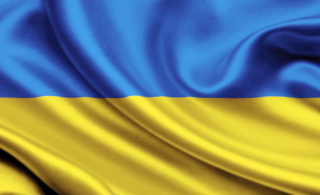 Ukraine 1024x625 - Аэропорт Днепропетровск - UKDD (DNK), Dnipropetrovs