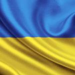 Ukraine 150x150 - Путешествия и учеба