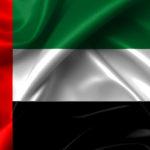 United Arab Emirates 150x150 - Список аэропортов по странам