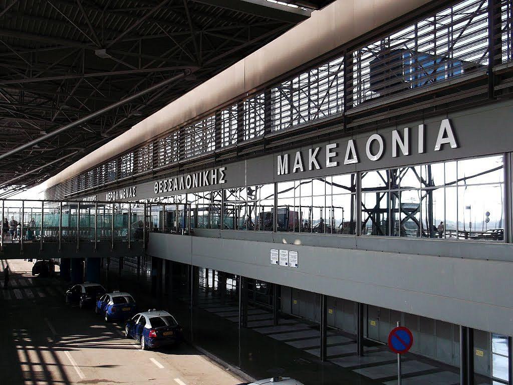 aeroport saloniki 1024x768 - Аэропорты Македония