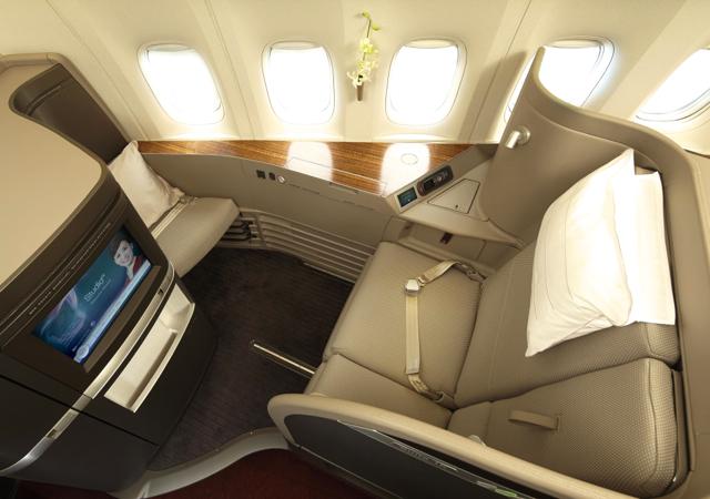 original Transfer AMEX Points to British Airways with 40 Percent Bonus - Как выглядит первый класс в самолетах личших авиакомпаний