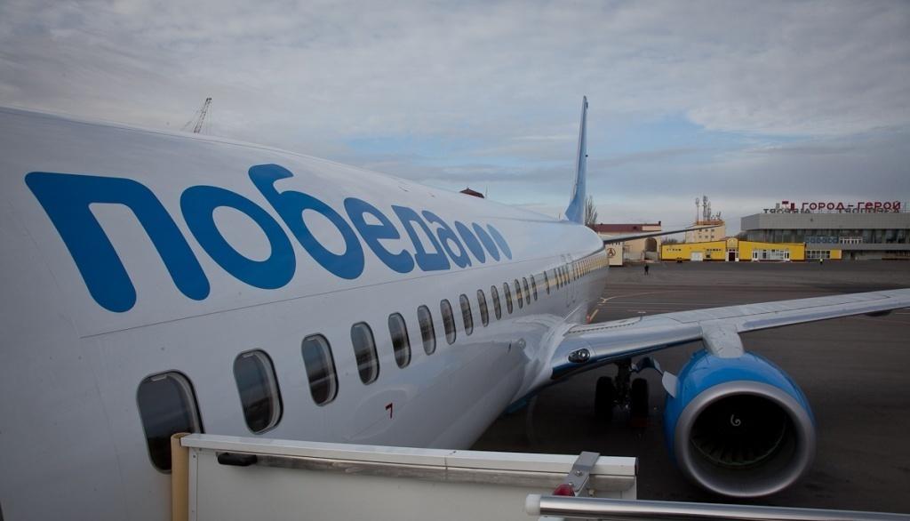 pobeda 111 - Авиакомпания «Победа» расширяет пакет предложений