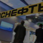 rnn 150x150 - На Камчатке построят новый аэропорт в форме вулкана