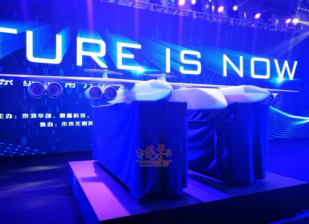 tengoen heavy cargo - Грузовой беспилотный дрон разрабатывается в Китае