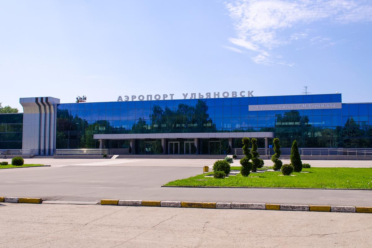 ulyanovsk - Открытие аэропорта Ульяновска перенесено на март 2018 года
