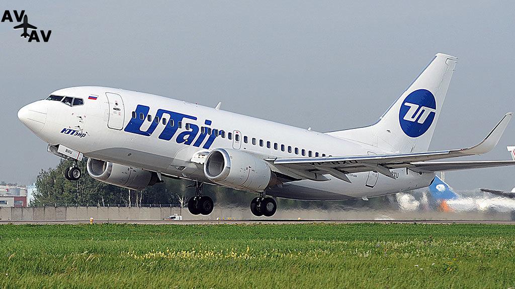 ut vs 1024x576 - Авиакомпания Utair объявила благодарность бортпроводникам