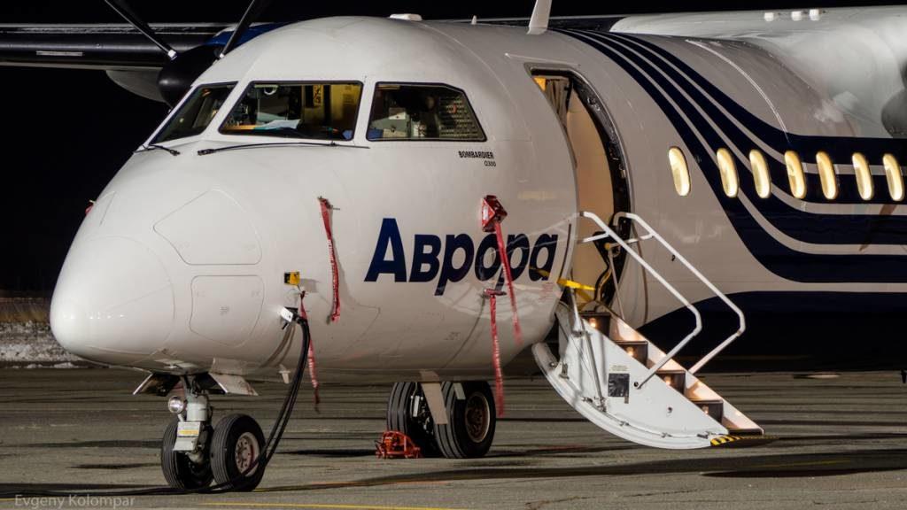2222 1024x576 - Самолет авиакомпании «Аврора» задел крылом столб