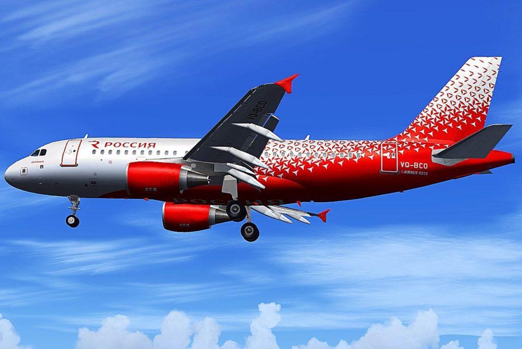 4503599648106055 683e 1024x685 - Летевший на Пхукет самолет вернулся во Внуково