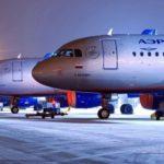 Clip2net 180228175914 150x150 - Возбуждено уголовное дело в отношении пассажира ударившего стюардессу